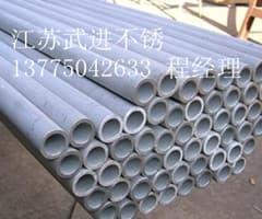 管壳换热器钢管