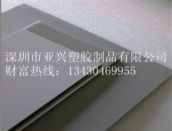 防虫床板,塑料床板厂,胶床板,塑