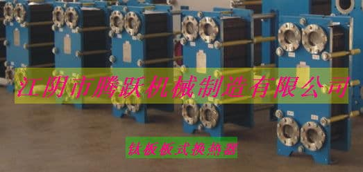供应板式换热器和密封垫圈