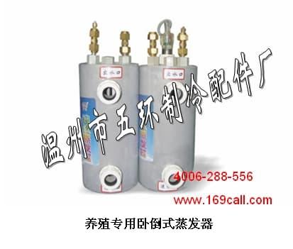 养殖专用换热器