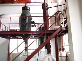 单效负压外循环蒸发浓缩结晶装置