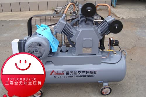 供应力邦无油空压机