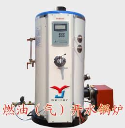燃气开水炉郑州北京青岛开水炉