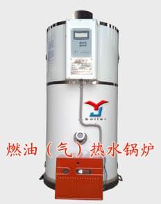 燃油热水锅炉部件石家庄热水锅炉