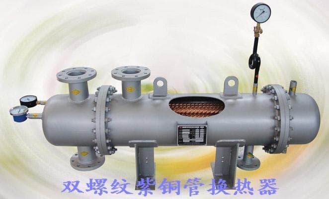 供应双纹管换热器