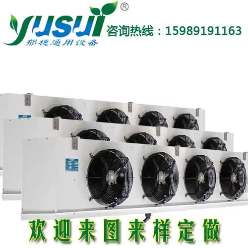 广州冷风机生产企业冷风机研发商