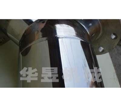 7H2环缝自动焊200