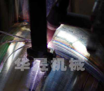 7H2环缝自动焊273