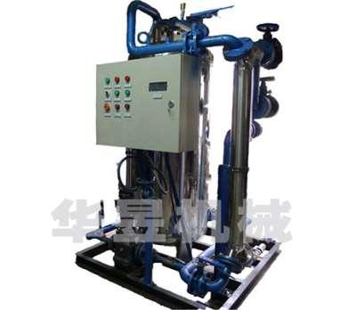 高效节能热水机组