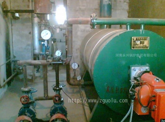 南阳燃气导热油炉