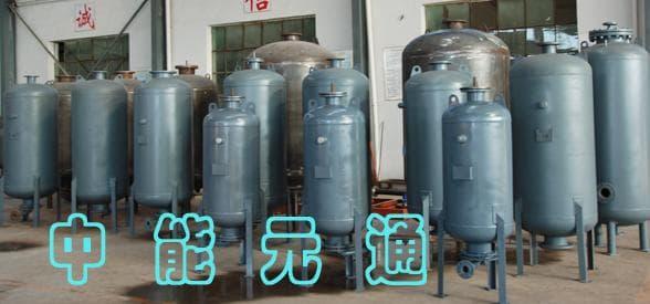 囊式罐、膨胀罐、气压罐