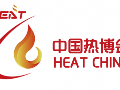 2020中国西部(成都)供热暖通展