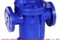 蒸汽疏水阀原理碳钢倒吊桶式疏水阀