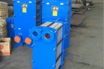 BR0.25系列板式冷却器BR20冷却器