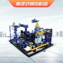 换热机组 集成式换热机组 整装集成吸收式换热机组厂家
