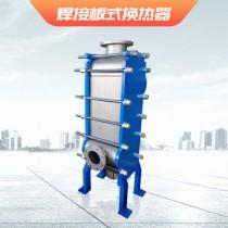 全焊接换热器 板壳换热器 板框式换热器