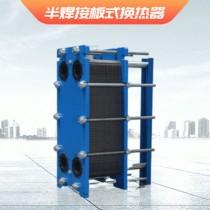 半焊接板式换热器 板式换热器 烟气脱硫排放板式换热器