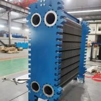 板式换热器 T20BW半焊接板式换热器 可拆卸换热器