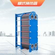 板式换热器 可拆式板式换热器 宽通道 钎焊板式换热器