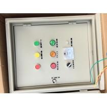 户内型挂壁式DKX-G-K-10/20/40控制箱