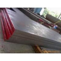恭喜 成功上市NAK80上海日加金属