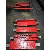 供应铁合金牺牲阳极 铁阳极 河南铁阳极生产厂家