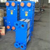 泰州BR0.1系列板式冷却器BR25冷却器a