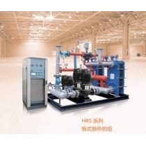 厂家直销工业板式换热机组采暖器高效智能换热