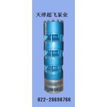 天津水泵,天津高温潜水泵