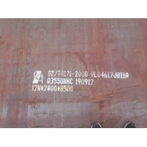 你知道GB/T4171-2008高耐候钢Q355NHC性能