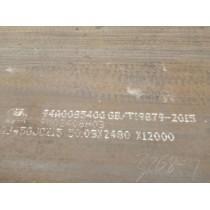 哪有便宜Q690D钢板的热处理状态/Q690C交货状态