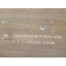 简单介绍Q890D钢板化学成分/Q890D质量/定轧期货