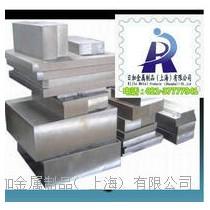 5A01铝合金,美国变形铝及铝合金