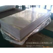 日本大同 DAID0 GOA模具钢简介 日加公司现货供应