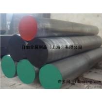 YC3模具钢上海日加经销,现货量大