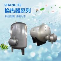 RV-03系列导流型不锈钢容积式换热器 水加热器 热交换器