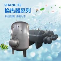 HRV-01系列不锈钢换热设备 半容积式热交换器