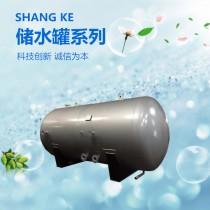 8T不锈钢承压储水罐
