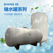 SGL系列承压太阳能贮热水罐 储水罐