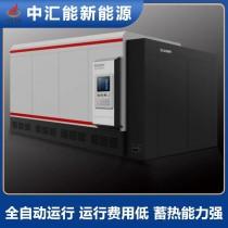 新型环保电热锅炉