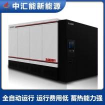 智龙高科固体蓄热电锅炉