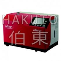 氦质谱检漏仪 ASM340