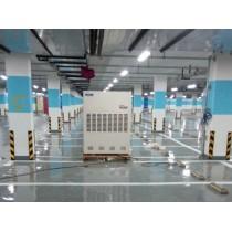 仓库地下室空气干燥机防潮除湿机地面烘干机