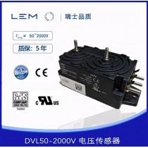 DVL1000传感器