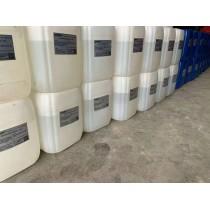 KD-L2141煤焦油焦炭清洗剂
