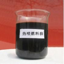 山东吉特JT-G3热喷燃料油