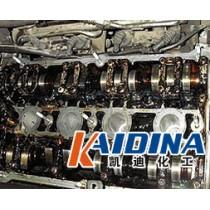 KD-L211积碳清洗剂
