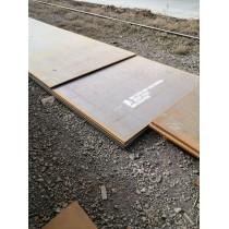 齐齐哈尔Q460E钢板屈服强度数值.Q460NE钢板交货状态