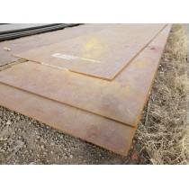 四平Q390D-Z15钢板厚度方向性能价格