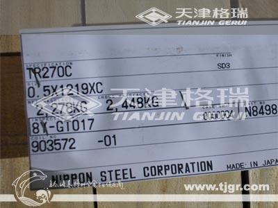 进口钛板TR270C